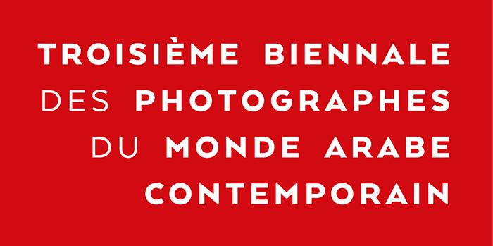 SEPTEMBRE 2019 : Exposition à la Galerie Clémentine de la Féronnière